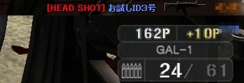 HS_GAL-1