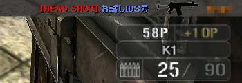 HS_K1