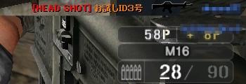 HS_M16
