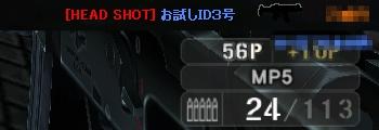HS_MP5
