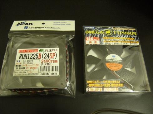 RDH1225B(24SP)01.jpg