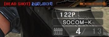 HS_SOCOM-K