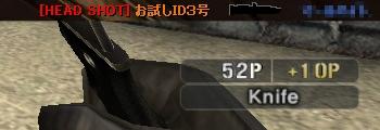 HS_Knife01