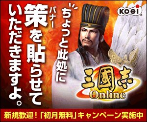 online12.jpg