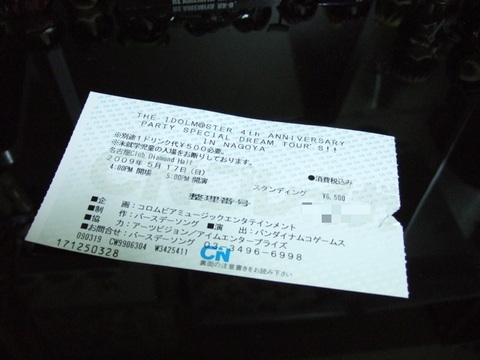 2009 0521-1