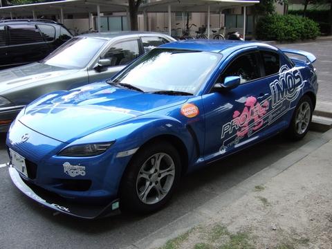 2009-0618-2