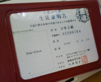 20090327182610