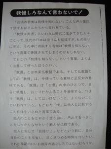 DSCN0763.jpg
