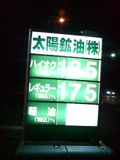 20080830215433