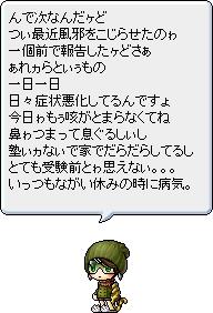 BannedStory3.jpg