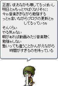 BannedStory4.jpg