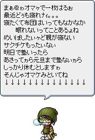 BannedStory5.jpg