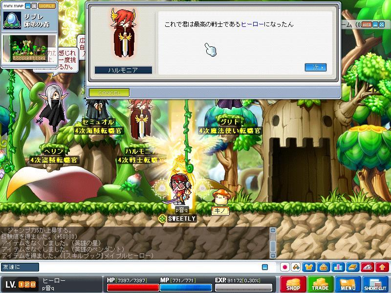 Maple0001_20090517221740.jpg