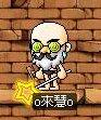 Maple0002_20090117175341.jpg