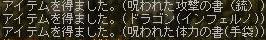 Maple0005_20081217150249.jpg