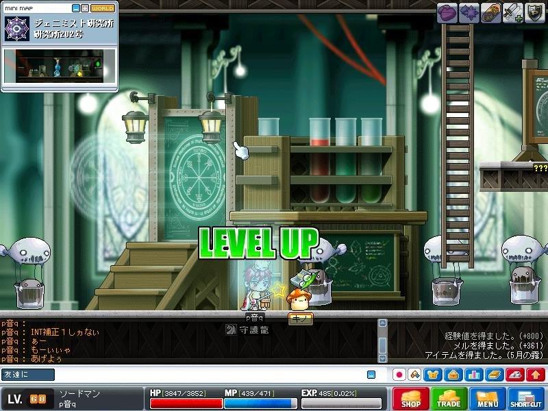 Maple0005_20090220202912.jpg