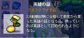 Maple0010_20090110162446.jpg