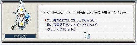 Maple0011_20090110162504.jpg