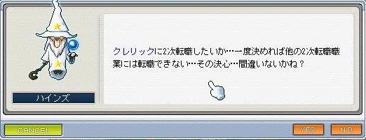 Maple0012_20090110162530.jpg