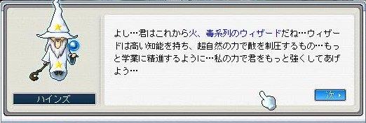 Maple0013_20090110162606.jpg