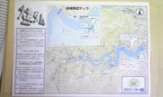大渡ダム(縮)