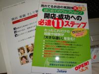 004_convert_20080910224157.jpg