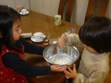 2008-12-22-3.jpg