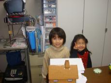 2008-12-22-4.jpg