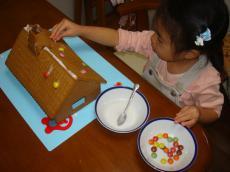 2008-12-23-1.jpg