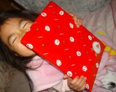 2008-12-25.jpg