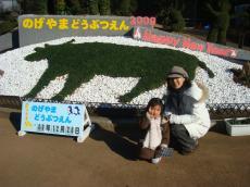 200812291.jpg