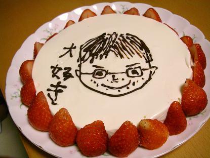パパケーキ