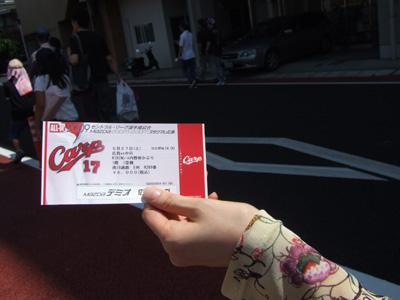 チケット2jpg