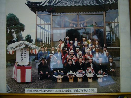 H210130平田神社100年祭