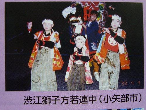 H210503高岡獅子舞渋江獅子方