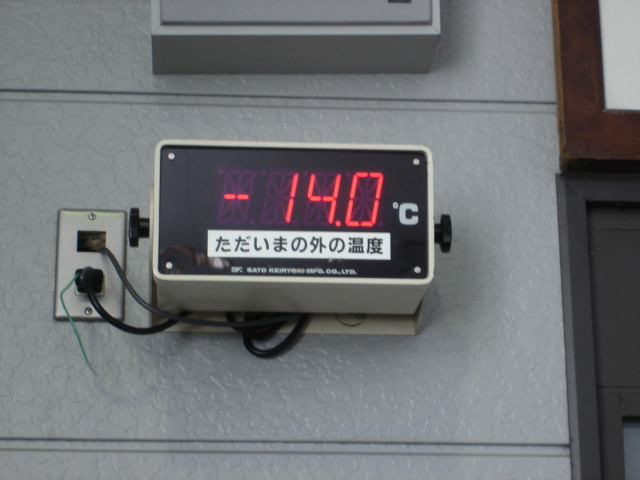 20060108104744.jpg
