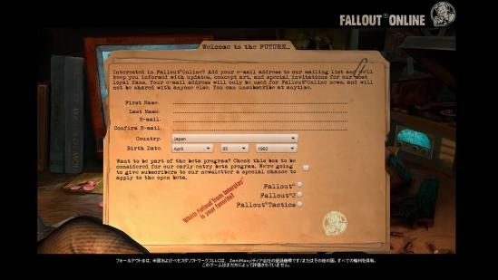 公式サイト サインUP画面