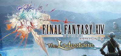 FF14 Lodestone
