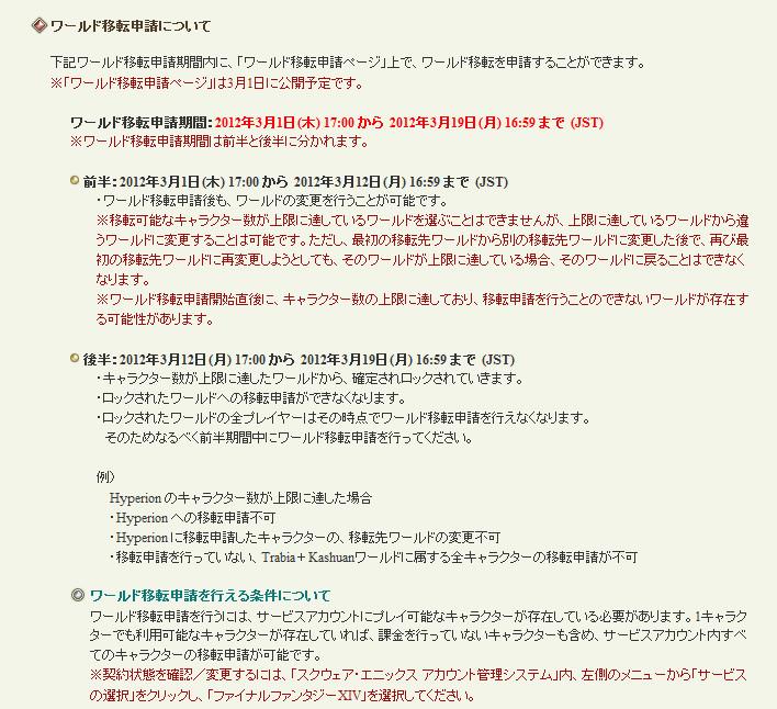 bandicam 2012-02-18 16-50-04-556