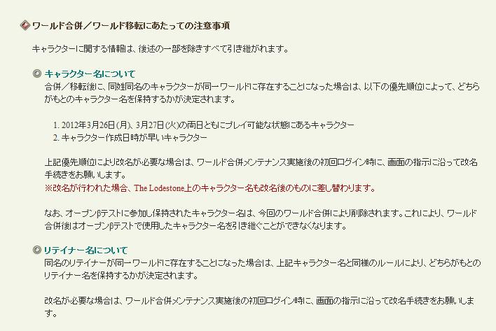 bandicam 2012-02-18 16-50-25-408