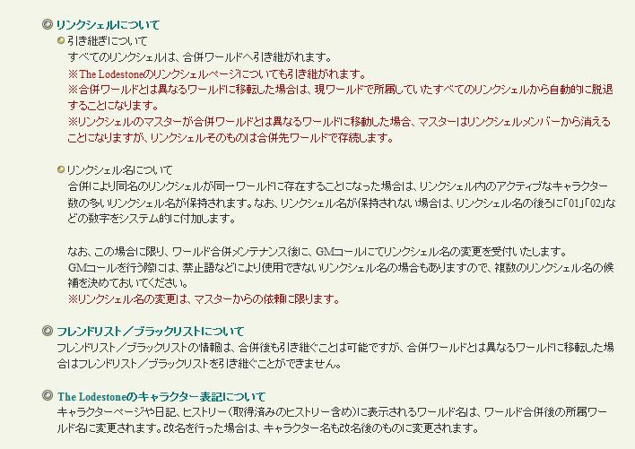bandicam 2012-02-18 16-50-45-175