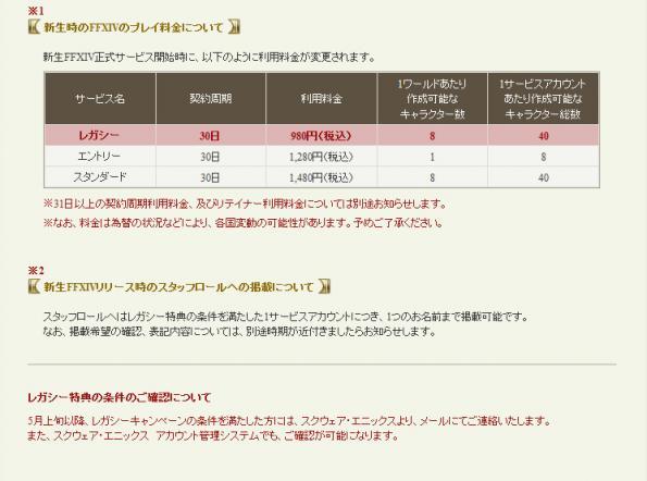 bandicam 2012-04-22 16-39-35-952