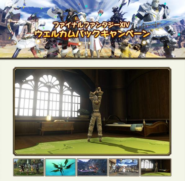 bandicam 2012-04-22 16-39-52-083