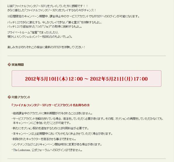 bandicam 2012-04-22 16-40-12-318