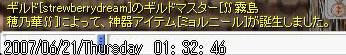 09960c5639ea0d2710674738d042cce9.jpg