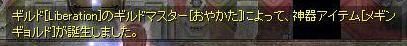 20070717131212.jpg