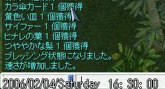 urdr5.jpg