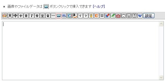 ぷろふぃーる ss.bmp