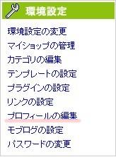 ぷろふぃーる ss4.bmp