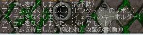 ぽにちゃい6